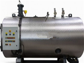 wns series crude oil fired wet back steam boiler – oil/gas fired …
